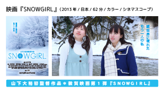 snowgirl_mini_c-01
