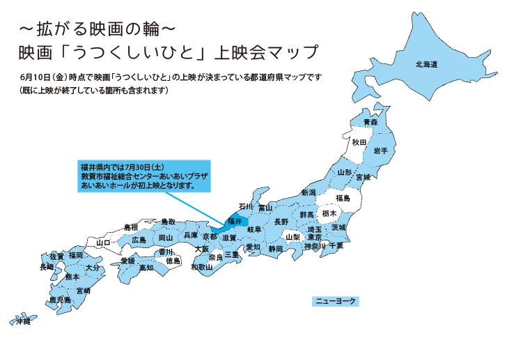 hirogaruwa0610-01