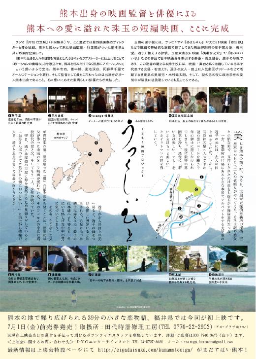 utukushiihito2-01