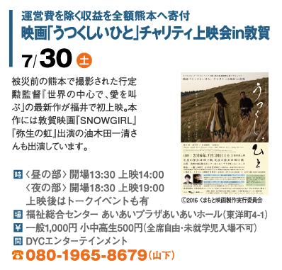 photo_0725-01