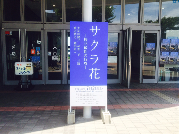 sakurabana2