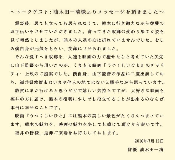 talk2-01