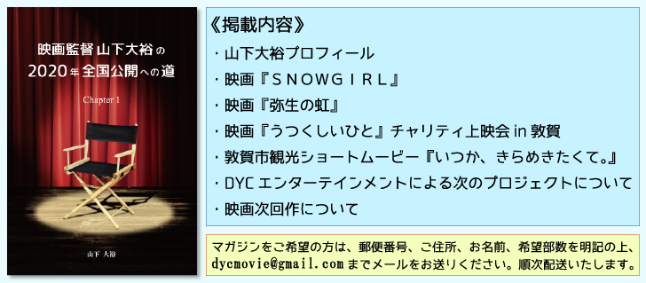 Blog_mini-01
